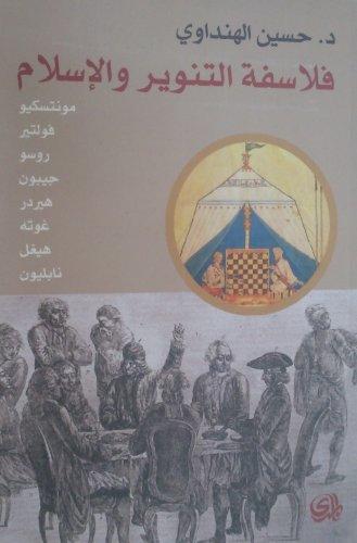 9782843058639: فلاسفة التنوير والإسلام Falasifat al Tanweer wa al Islam