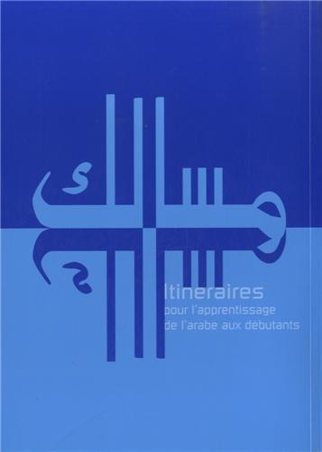 9782843061349: Itin�raires pour l'apprentissage de l'arabe aux d�butants