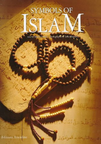 9782843231995 Symbols Of Islam Memoire Abebooks Malek Chebel
