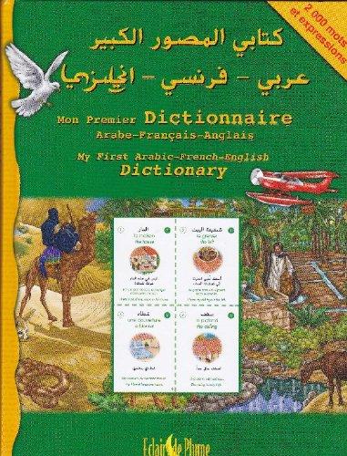 9782844702203: Premier Dict Arabe-Fran�ais-Anglais (Mon)
