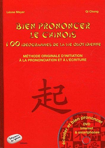 9782844703064: Bien prononcer le chinois : M�thode originale d'initiation � la prononciation et � l'�criture du chinois � l'usage des francophones (1DVD)