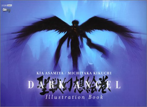 9782845380806: Dark Angel : Illustration Book (anglais-allemand-français)