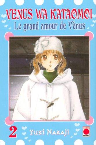 GRAND AMOUR DE VENUS T.2: Yuki Nakaji
