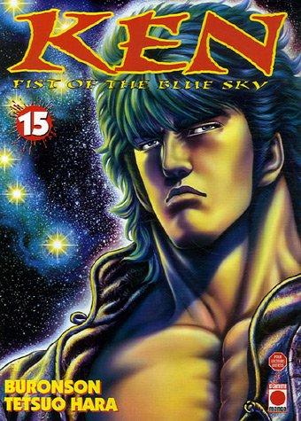 9782845389069: Ken, Fist of the blue sky Vol.15