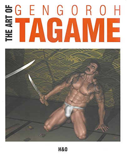 9782845471283: The Art Of Tagame