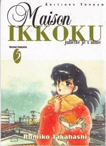 9782845801486: Maison Ikkoku, tome 5 : Juliette je t'aime