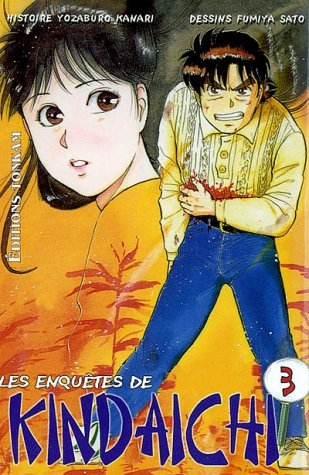 9782845802087: Les enquetes de kindaichi vol 3
