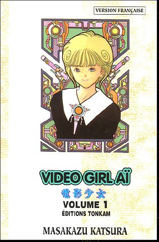 9782845802780: Video Girl Ai - Jump, tome 1