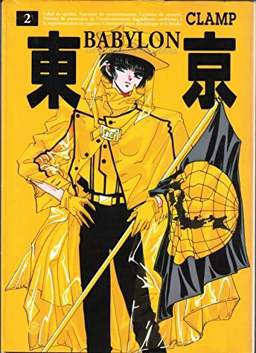 9782845803077: Tokyo Babylon, tome 2 .