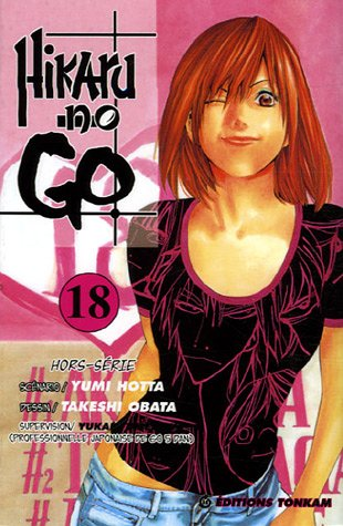 9782845804623: Hikaru no go Vol.18