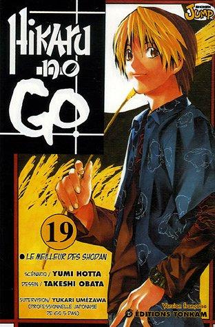 HIKARU NO GO T19: HOTTA YUMI