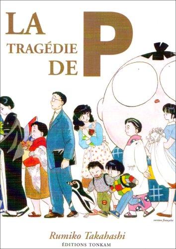 La Tragà die de P (French Edition): Takahashi, Rumiko
