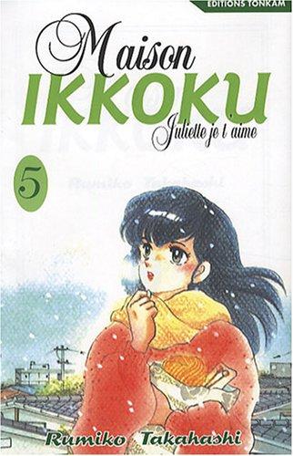 9782845807150: Maison Ikkoku, Tome 5