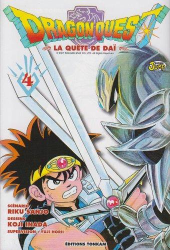 9782845808362: Dragon Quest, Tome 4 : (Shonen)
