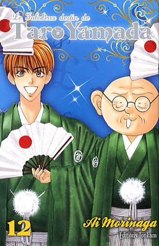 9782845809871: Le fabuleux destin de Taro Yamada, Tome 12 (French Edition)