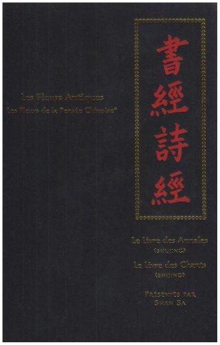 9782845922365: Les Fleurs de la Pensée Chinoise : Tome 1 (French Edition)