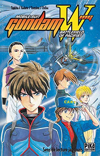 MOBILE SUIT GUNDAM WING ; BATTLEFIELD OF PACIFIST