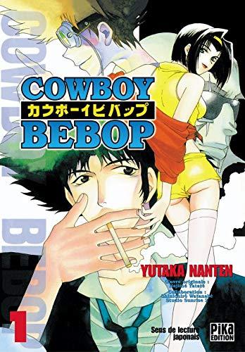 9782845992795: Cowboy Bebop : Tome 1