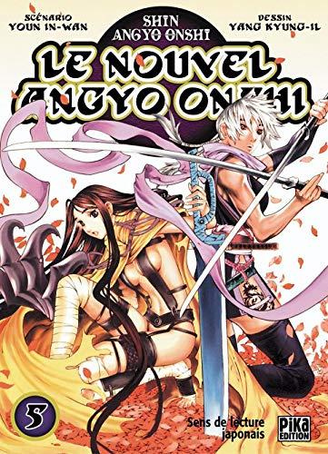 9782845993099: Le Nouvel Angyo Onshi, tome 5