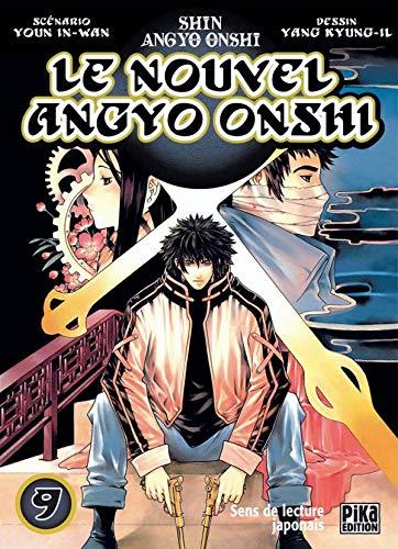 9782845994423: Le Nouvel Angyo Onshi, tome 9