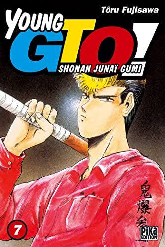 9782845995314: Young GTO - Shonan Junaï Gumi Vol.7
