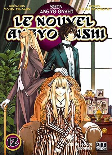 9782845996175: Nouvel Angyo Onshi (le) Vol.12