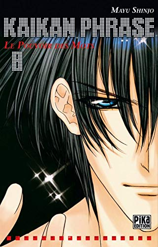 9782845998629: Kaikan Phrase, Tome 8 (French Edition)