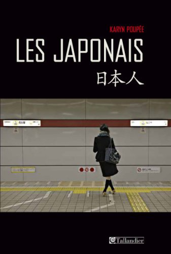 9782847345254: Les Japonais (French Edition)