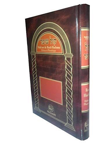 9782848281636: Kol shofar' mah'zor de roch hachana hébreu-phonétique