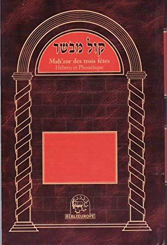 9782848281650: Kol mevaser' mah'zor des trois fêtes hébreu-phonétique