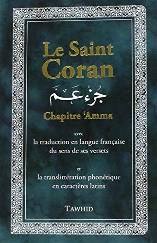 9782848621173: Le Saint Coran, Chapitre Amma - Avec La Traduction En Langue Française Du Sens De Ses Versets