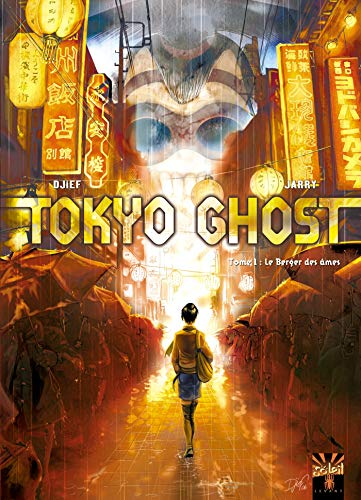 9782849464847: Tokyo Ghost, Tome 1 (French Edition)