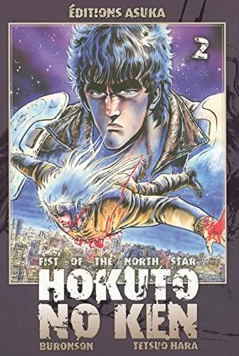 9782849654026: Hokuto No Ken - Tome 2