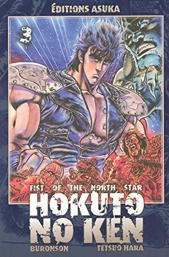 HOKUTO NO KEN T.03: HARA TETSUO