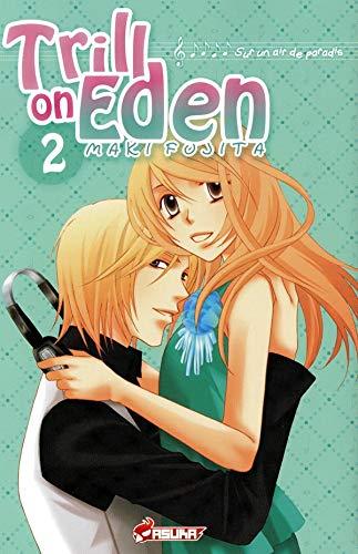 Trill on Eden Vol.2: FUJITA Maki