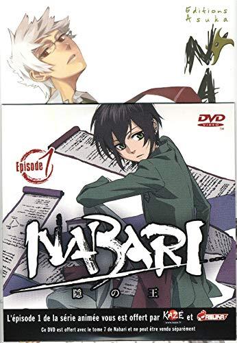 9782849657140: Nabari, Tome 7
