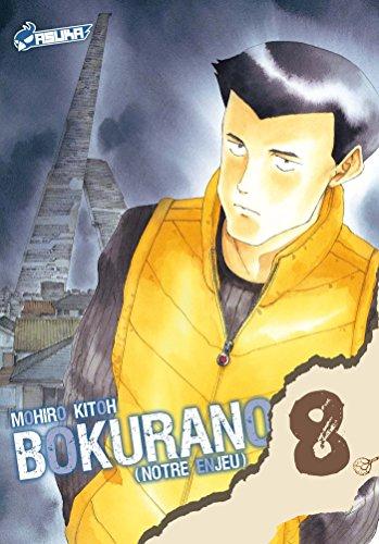 BOKURANO T.08: KITOH MOHIRO