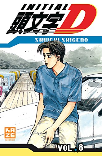 9782849658048: Initial D, Tome 8 (French Edition)