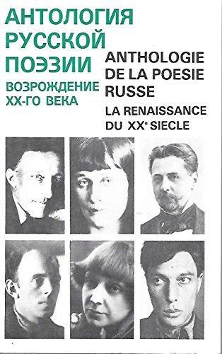 Anthologie de la poesie russe: La