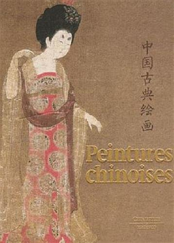 9782850881299: Peinture chinoise