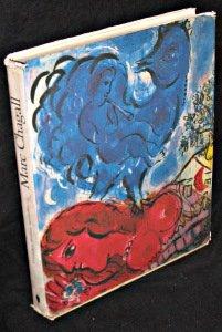 Marc Chagall. Gouaches, dessins, aquarelles: Marc Chagall. Werner