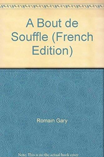 9782851976888: A Bout de Souffle