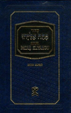 9782853322133: Patah Eliyahou : Rituel de prières, édition bilingue français-hébreu
