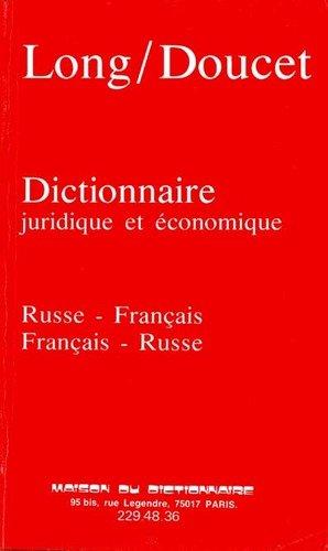 9782856080191: DICTIONNAIRE JURIDIQUE ET ÉCONOMIQUE . RUSSE-FRANÇAIS ; FRANÇAIS-RUSSE