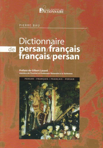 9782856081778: Dictionnaire persan-français / français-persan