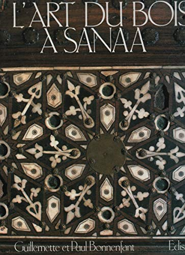 9782857443155: L'art du bois � Sanaa
