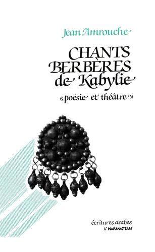 """Résultat de recherche d'images pour """"jean amrouche chants berbères de kabylie"""""""
