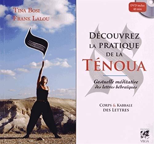 9782858297450: Découvrez la pratique de la ténoua, gestuelle méditative des lettres hébraïques : Corps et kabbale des lettres (1DVD)