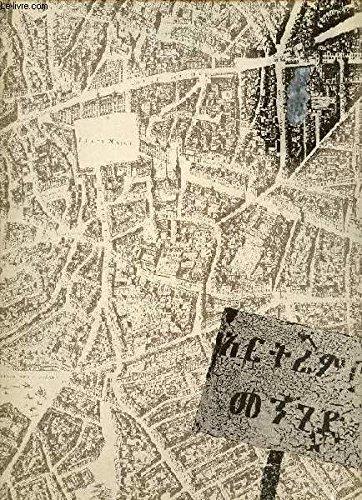 9782858503193: Enzo Cucchi: [exposition organisée par le] Centre Georges Pompidou, Musée national d'art moderne [dans l'espace des] galeries contemporaines, 4 juin-24 août 1986 (French Edition)