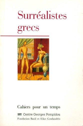 9782858506071: Surréalistes grecs